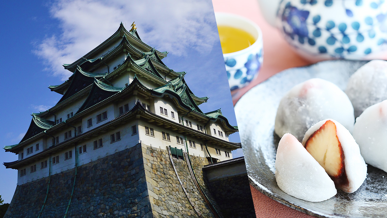 京都といえば和菓子